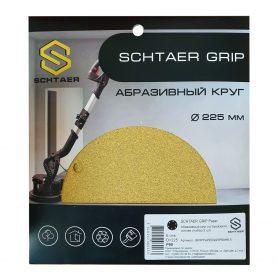 SCHTAER GRIP PAPER абразивный круг D225 на бумажной основе, 6отв, (набор 5 шт)
