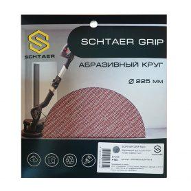 SCHTAER GRIP MESH абразивный круг D225 7на сетчатой основе (набор 5 шт)