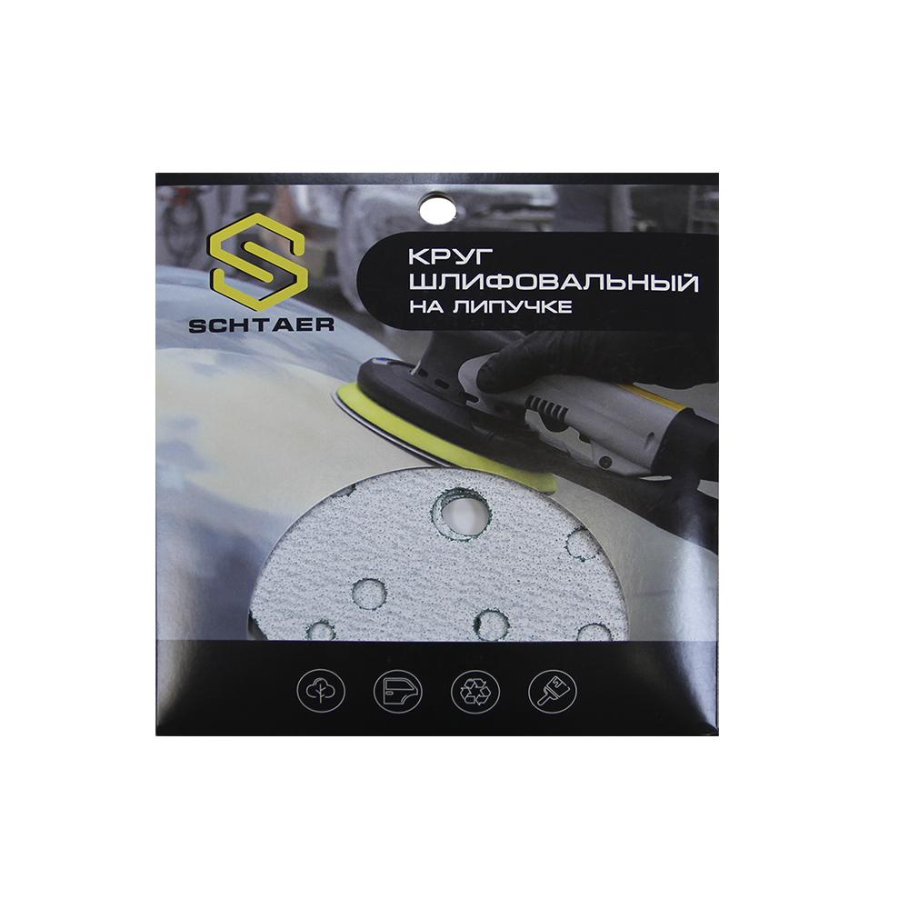 SCHTAER FILM абразивный диск D150 мм зеленый, 15отв, P60 (набор 5 шт)