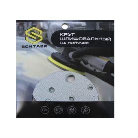 SCHTAER FILM абразивный диск D150 мм зеленый, 15отв, P120 (набор 10 шт)
