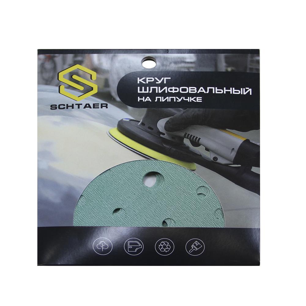 SCHTAER FILM абразивный диск D150 мм зеленый, 15отв, P1500 (набор 10 шт)