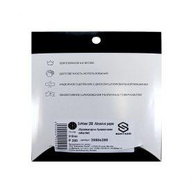 SCHTAER 255 Abrasive paper абразив на бумажной основе в кругах, 15отв, P280 (набор 10 шт)