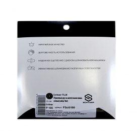 SCHTAER FILM абразивный диск D150 мм зеленый, 15отв, P180 (набор 10 шт)
