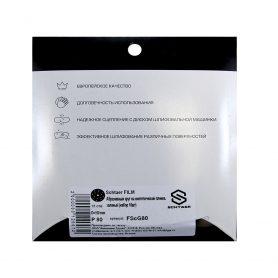 SCHTAER FILM абразивный диск D150 мм зеленый, 15отв, P80 (набор 10 шт)