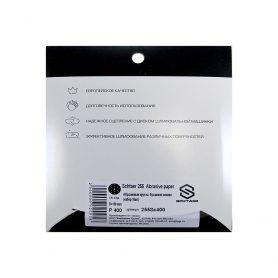 SCHTAER 255 Abrasive paper абразив на бумажной основе в кругах, 15отв, P400 (набор 10 шт)