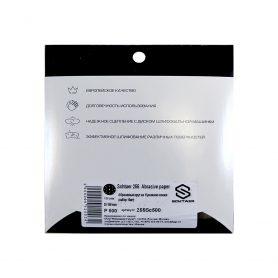 SCHTAER 255 Abrasive paper абразив на бумажной основе в кругах, 15отв, P500 (набор 10 шт)