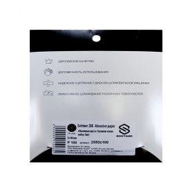 SCHTAER 255 Abrasive paper абразив на бумажной основе в кругах, 15отв, P100 (набор 10 шт)