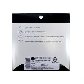 SCHTAER 255 Abrasive paper абразив на бумажной основе в кругах, 15отв, P240 (набор 10 шт)