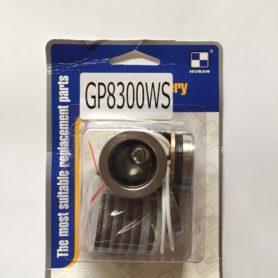 GP8300WS набор уплотнителей для SPT8300GTX