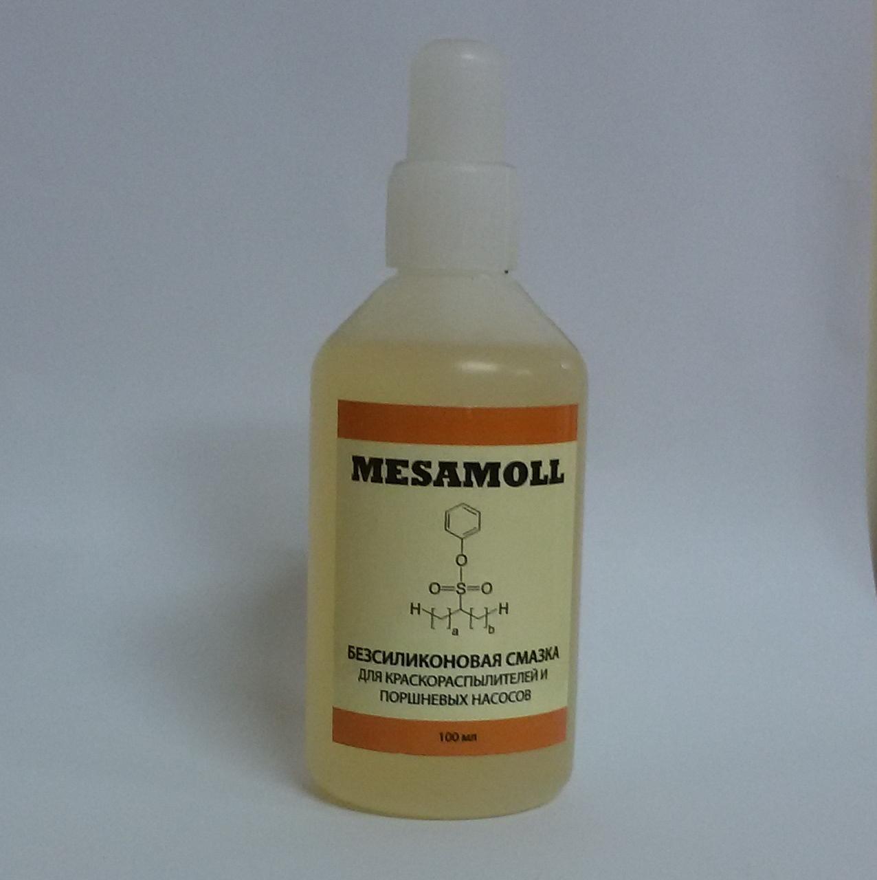Масло для смазки краскопульта MESAMOLL (0,1 л)