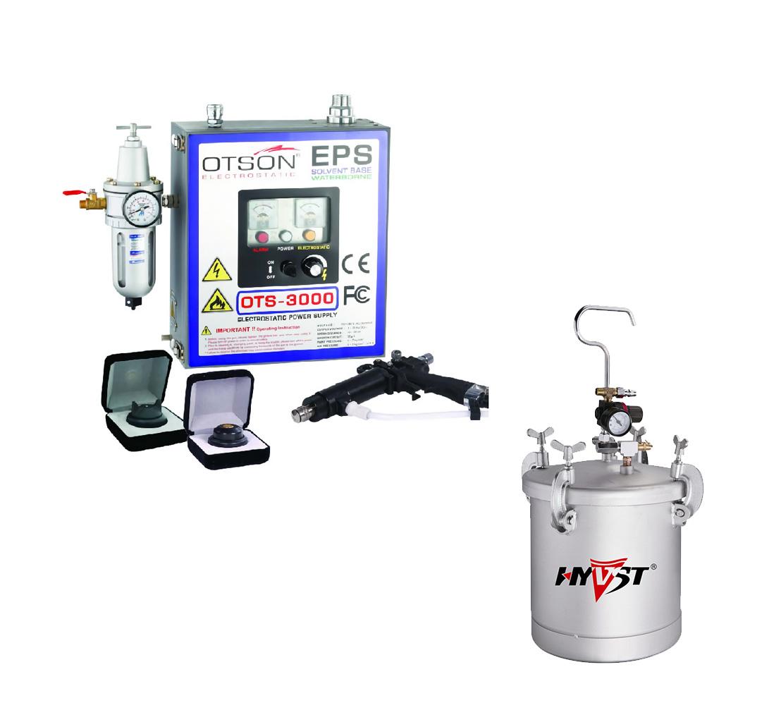 Электростатический краскопульт с красконагнетательным баком HYVST R8312